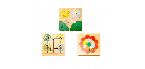 Busy board 3pcs set - small size
